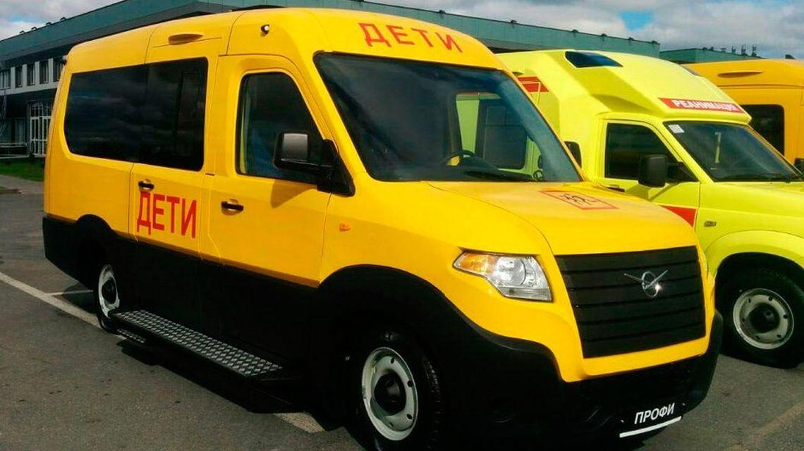 УАЗ шокировал новым пассажирским автобусом