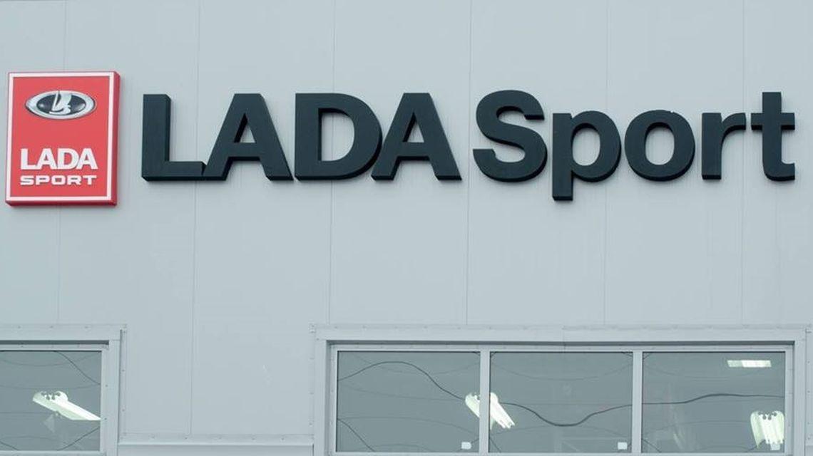 На LADA Sport завели уголовное дело