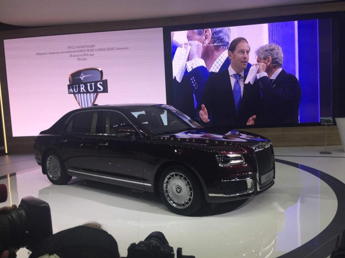 На Московском автосалоне представили люкс-бренд Aurus