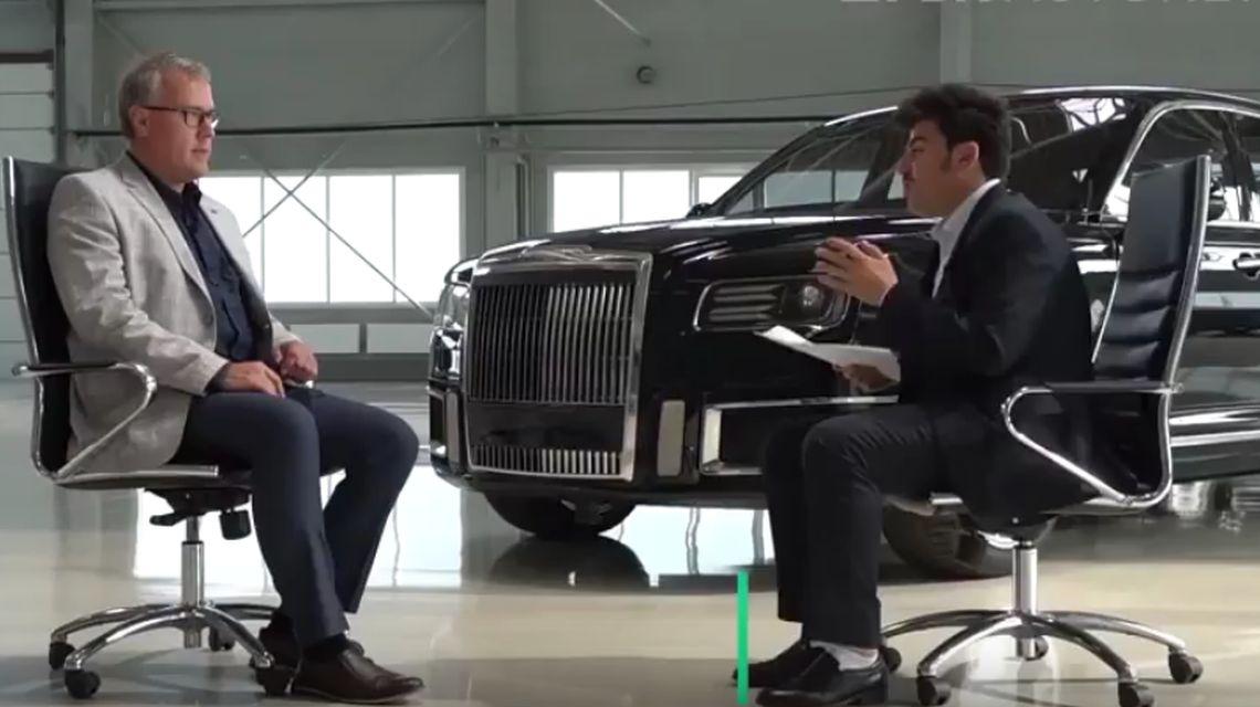 Как разрабатывали автомобили Aurus