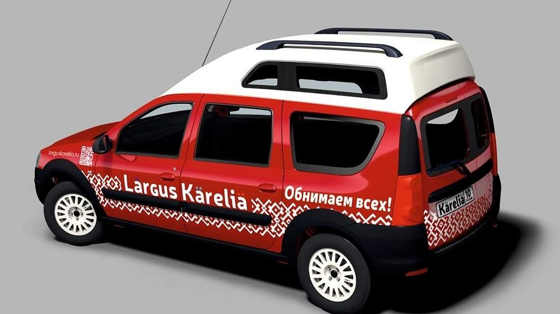 Путешественникам создают вседорожный Ларгус «Карелия»